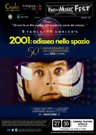 Kino_Sapce-Odyssey9